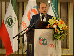Dr. Saeedi in 50th Anniversary Ceremony of IRISL Foundation